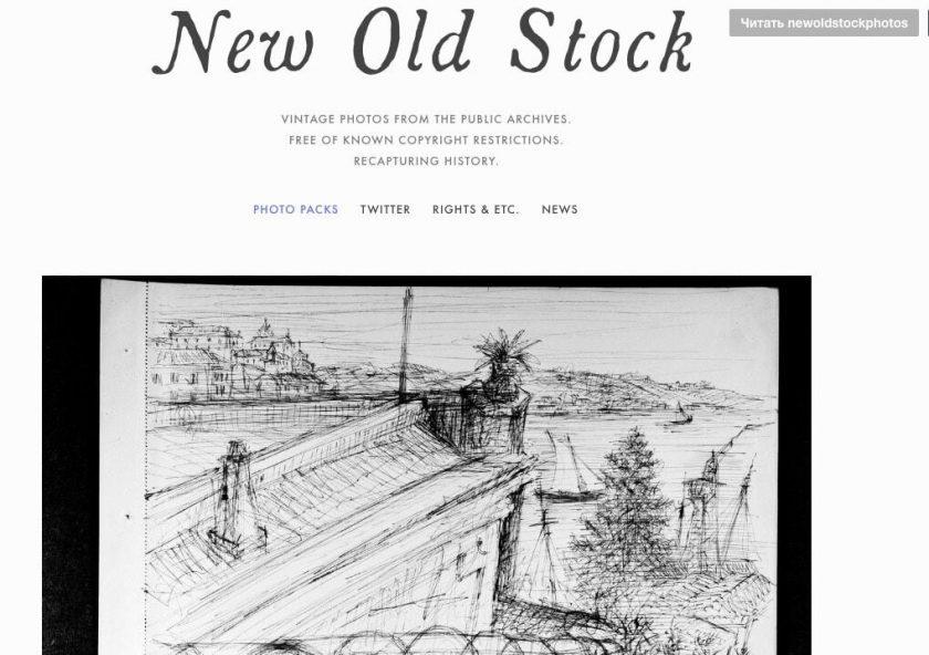 New Old Stock | Agency Vista